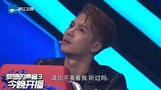 Jackson Wang王嘉尔导师面对金曲榜老歌全程都懵了!《梦想的声音3》花絮 EP1 20181026 /浙江卫视官方音乐HD/