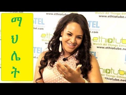 Tigrigna Music Star Mahlet Gebregiorgis | June 2016