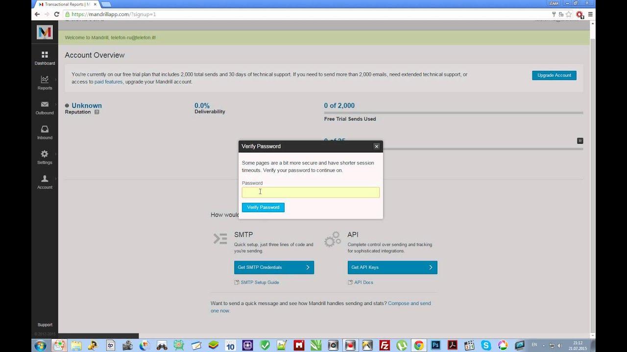 Как сделать массовую рассылку на e-mail
