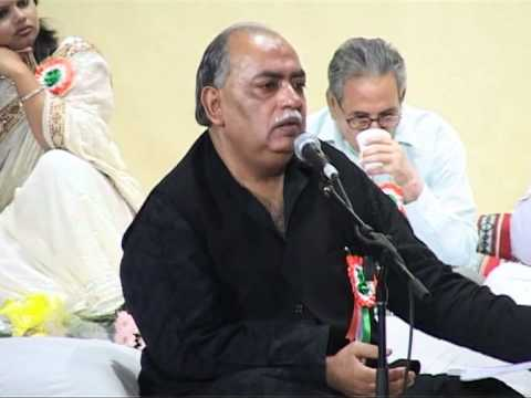Mushaira Dubai Adab Socity 2009 Shazia Kidwai Part 2 video