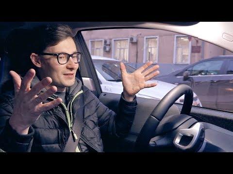 Сам себе троллейбус! Тест-драйв и обзор электрического BMW i3 за 4 миллиона