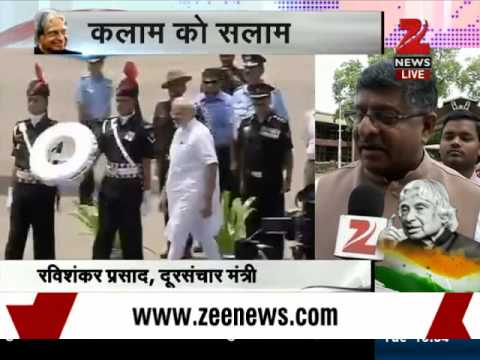 Dr Kalam's body reaches his official residence 10, Rajaji Marg
