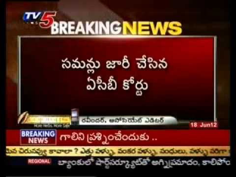 Andhra ex-CM Rosaiah in Trouble(TV5)