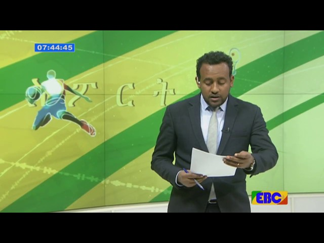 EBC Sport News November 20,2017