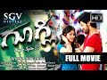 Googly   ಗೂಗ್ಲಿ |  Kannada Full HD Movie | Kannada New Movies | Yash, Kriti Kharbanda