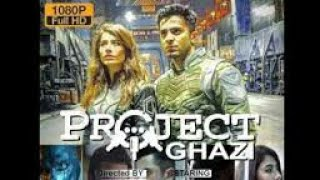 Project ghazi Trailer Pakistani first super hero movie