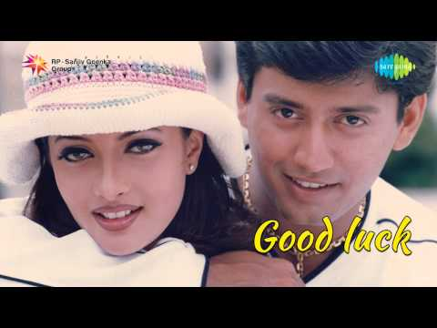 Good Luck | Itho Intha Nenjodu Song video