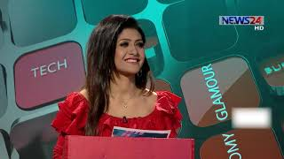 Knowledge Is Power / Quiz Show / Episode 11 on 27th April, 2019 on NEWS24
