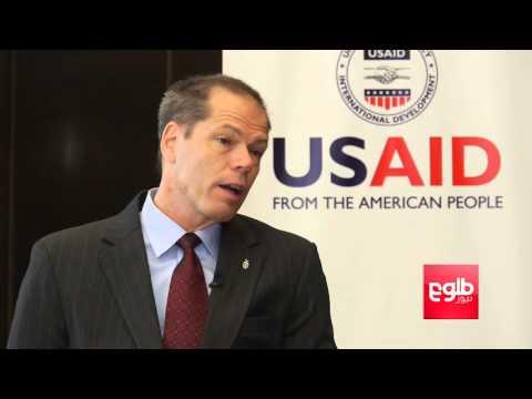 PURSO PAL: USAID On Funding to Afghanistan /FARSI / کمک ادارۀ توسعهیی امریکا برای افغانستان