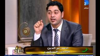 برنامج العاشرة مساء|المعارضة السورية تطالب أمريكا بضرب قوات بشار الأسد لأنه جيش علوى