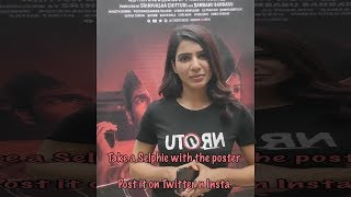 Samantha Invites Fans for U Turn Movie Trailer Launch