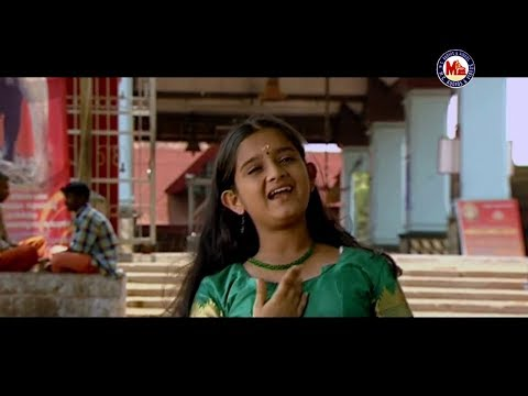 சோட்டானிக்கரா அம்மா பக்தி பாடல் | தாயே பகவதி | Hindu Devotional Song Tamil | Chottanikkara Devi Song