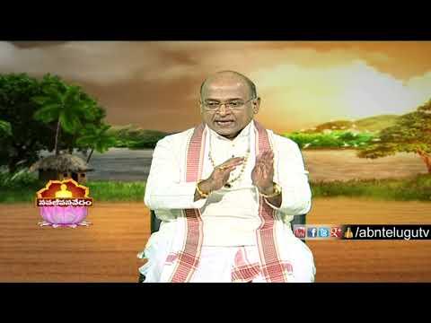 Garikapati Narasimha Rao about The Power Of Sun | Nava Jeevana Vedam | Episode 1461