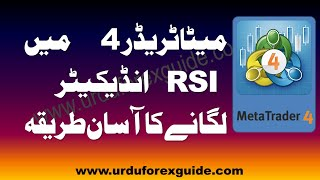 forex trend software free download