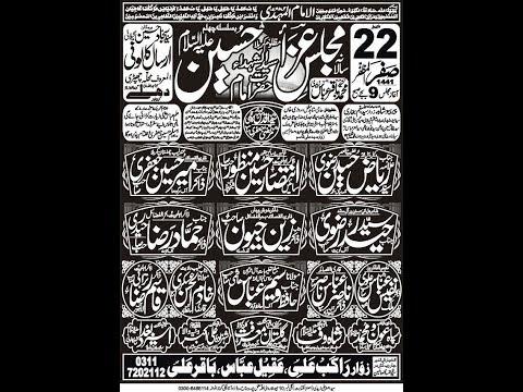 Live Majlis 22 Safar 2019 Gujranwala
