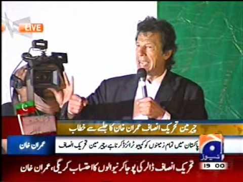 Imran Khan -tehreek E Insaaf - Address At Jalsa Manto Park Lahore - By Roothmens video
