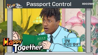 Is He Really Korean..? Hyun Min is Scared of going Through Immigration [Happy Together Ep 533]
