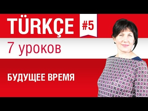 Елена шипилова представляет бесплатный курс английский язык за 7 уроков