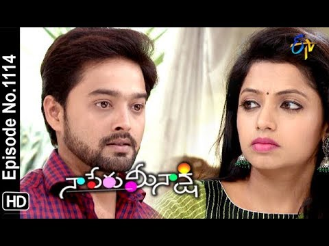 Naa Peru Meenakshi | 10th September 2018 | Full Episode No 1114 | ETV Telugu