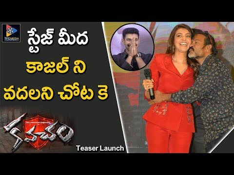 Kavacham Movie Teaser Launch || Kajal Aggarwal Funny Speech || Telugu Full Screen