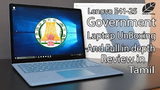 Lenovo E41-25 Government laptop unboxing and Full in depth Review   NITHISH TECKY