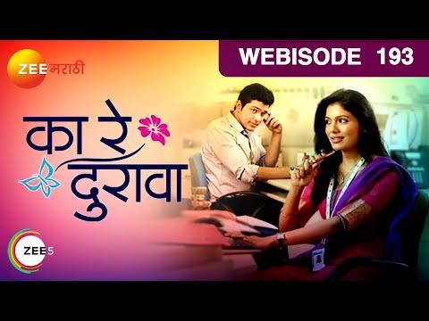 Ka Re Durava - Episode 193  - March 28, 2015 - Webisode