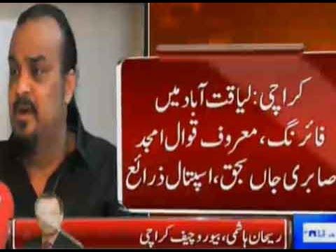 Shocking - Famous Qawwaal Amjad Sabri Killed in Karachi