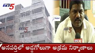 అనపర్తిలో అడ్డగోలుగా నిర్మాణాలు..! | Illegal Building Constructions In Anaparthi