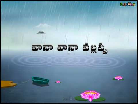 Vana Vana Vallappa || Animated Rhyme Telugu