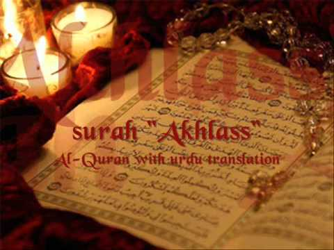 Surah AKHLAAS with urdu translation