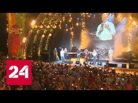 Владимир Путин выступил на закрытии международного джазового фестиваля
