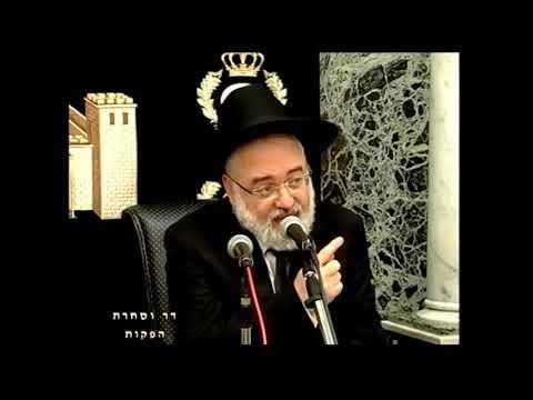 """הרב המקדים הרה""""ג הרב אברהם בן חיים שליט""""א - מוצ""""ש תזריע מצורע תשע""""ח"""