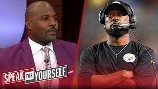 Redskins targeting Tomlin as next HC & Jason Garrett on the hot seat | NFL | SPEAK FOR YOURSELF