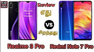 #Realme 3 Pro vs #Redmi Note 7 Pro Comparison | Specs Features | Raj Tech world