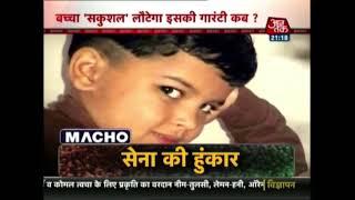 Download Khabardaar: Aajtak Reveals Ram Rahim's Mysterious Gufa 3Gp Mp4