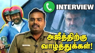 DCP Arjun Saravannan Phone Interview