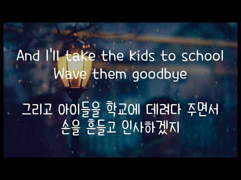 James Arthur - Say You Won& 39;t Let Go (한국어 가사/자막/해석)