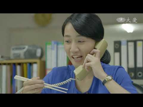 大愛劇場-阿芬的幸福修練