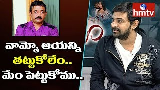 RX 100 Director Ajay Bhupathi Responds On Ram Gopal Varma Tweet - hmtv - netivaarthalu.com