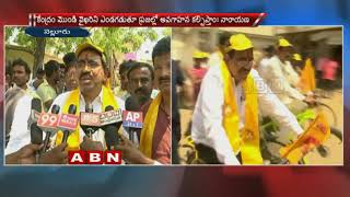 Minister Narayana Cycle Yatra For AP Special Status | Nellore