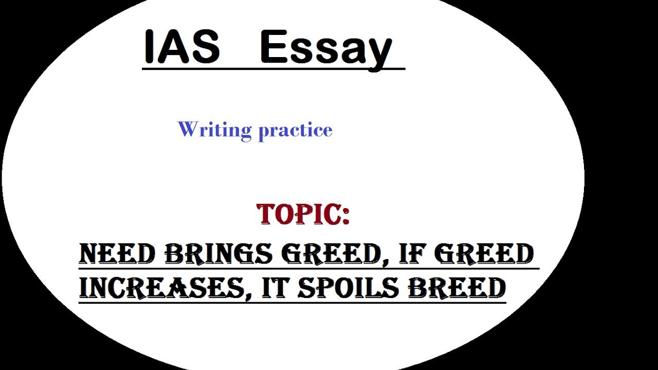 greed definition essay