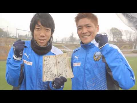 Tendangan Captain Tsubasa di Dunia Nyata (3 Parts) Amazing Shoot