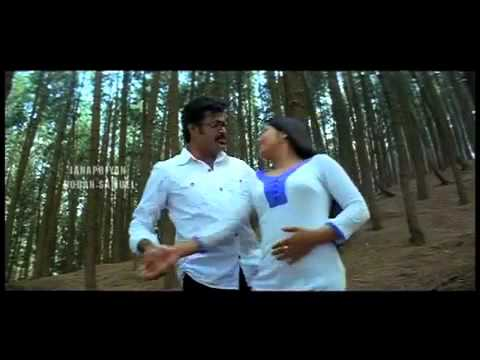 Janapriyan New Malayalam Film Song - Pookkaithe.mp4 video