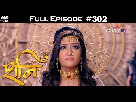 Shani - 3rd January 2018 - शनि - Full Episode thumbnail