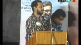 Bhavani IPS - Sundarapandian Press Meet