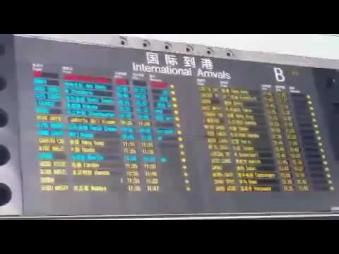 Malaysia Airlines flight MH370 Beijing Capital International Airport in Beijing