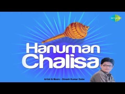 Hanuman Chalisa - By Dinesh Kumar Dube