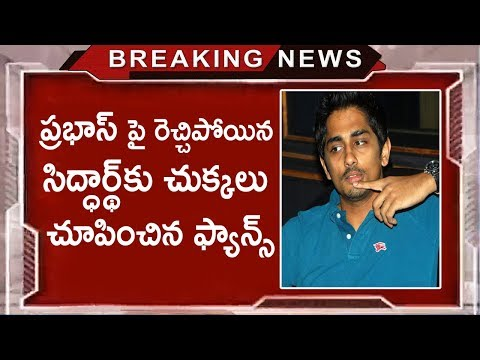 Hero Siddharth Shocking Comments on Prabhas | Prabhas Fans Trolls Siddharth | Tollywood Nagar