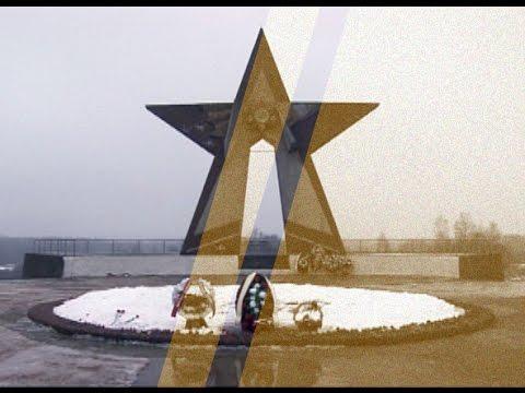 Десна-ТВ: 23 февраля