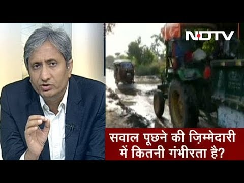 Prime Time With Ravish Kumar, July 12, 2018 | Are Governments Shying Away From Accountability?